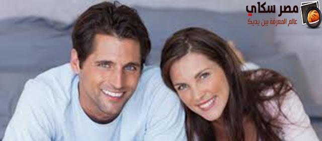 العملية الجنسية والرضا بين الزوجين
