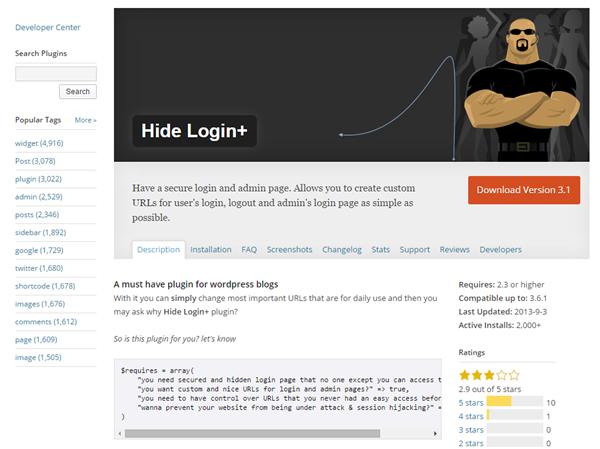 Hide Login+