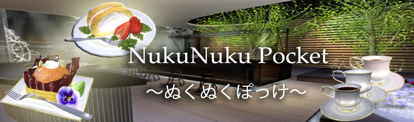 Nukunuku pocket