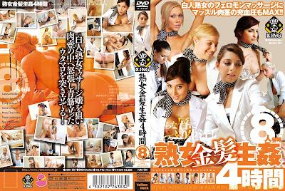 JUKI 001 Mature Blonde Fucking Four Hours%|Rape|Full Uncensored|Censored|Scandal Sex|Incenst|Fetfish|Interacial|Back Men|JavPlus.US