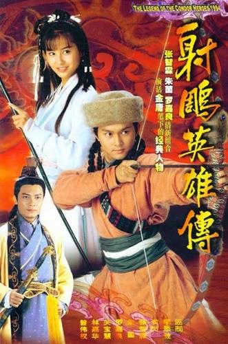 Poster phim Anh Hùng Xạ Điêu 1994, Poster movie The Legend of the Condor Heroes 1994