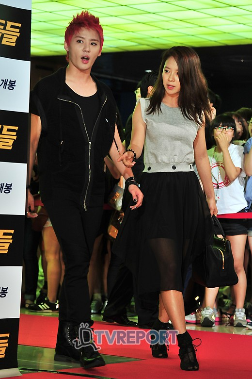 Song ji hyo dating 2012
