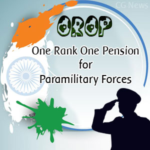 orop_central_government_employees_news