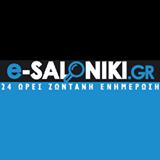 e-Saloniki.gr