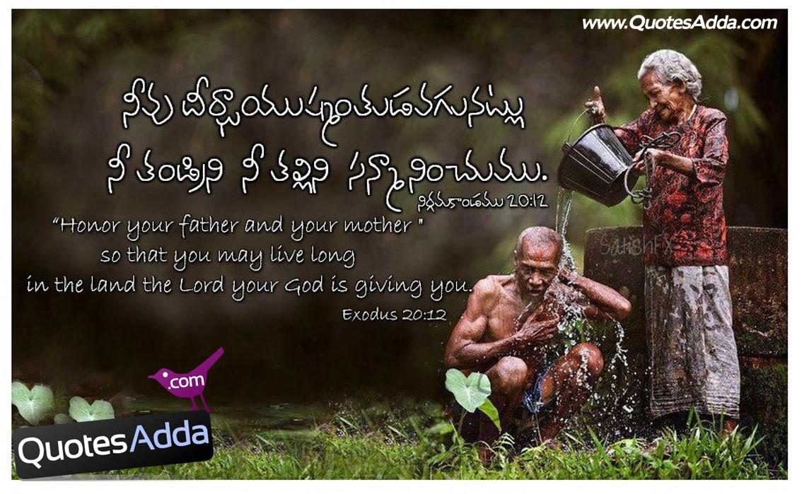 Bible verse in telugu telugu latest daily bible quotes telugu bible