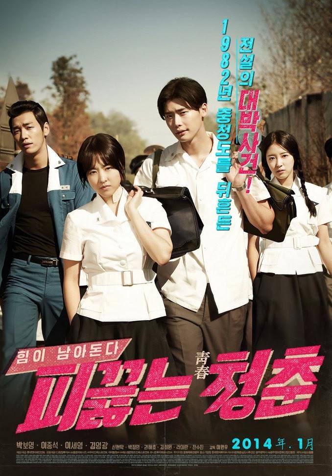Hot+Young+Bloods Daftar Film Korea Terbaru 2014 Terlengkap