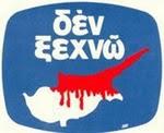 Καλημέρα στην Κύπρο