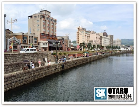Otaru Japan - Modern buildings on one side of the Otaru Canal