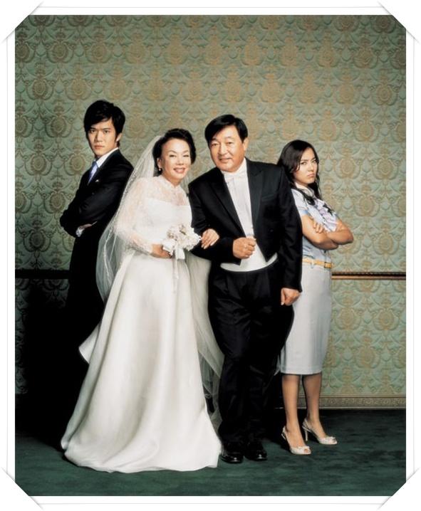Önlenemeyen Evlilik_Unstoppable Marriage