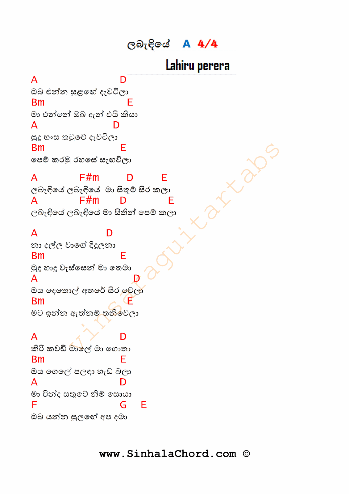 Uni guitar chords gallery guitar chords examples labandiye guitar chord sinhala guitar chordssinhala songs an error occurred fatherlandz gallery hexwebz Gallery