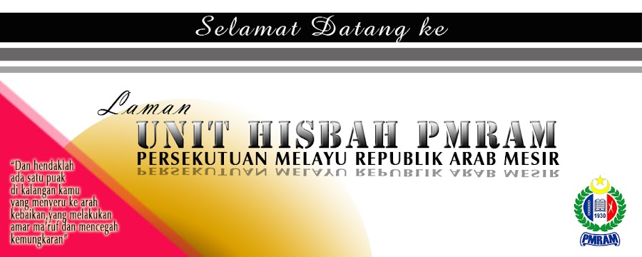 Hisbah PMRAM