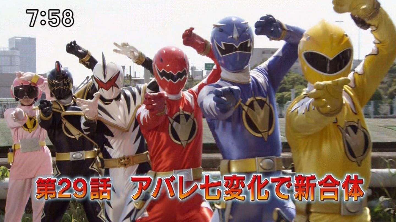 Pink Power Rangers Dino Thunder