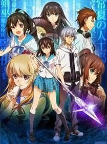 assistir - Strike the Blood - Episódios - online