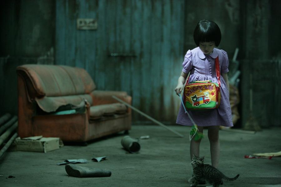 Кадры из корейского фильма Кот 2011