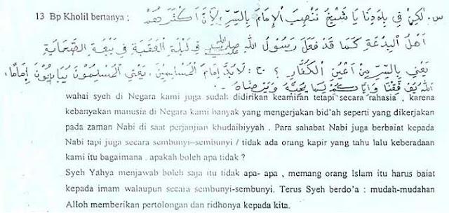 Arsip islam jama'ah 11