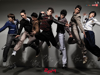 2PM Wallpaper