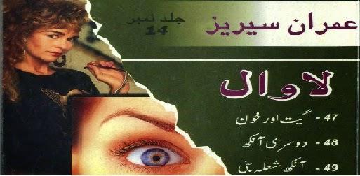 http://books.google.com.pk/books?id=uu-yBAAAQBAJ&lpg=PA1&pg=PA1#v=onepage&q&f=false