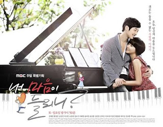 Subtitle Indonesia Can You Hear My Heart