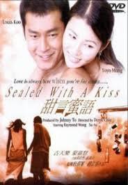 Điểm Ngôn Mật Ngữ - Sealed With A Kiss