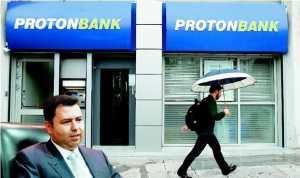 Ποιοι κρύβονται πίσω από την ληστεία της τράπεζας Proton Bank