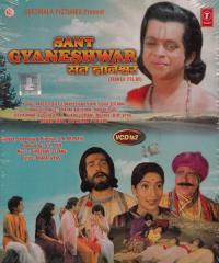 Sant Gyaneshwar (1982 - movie_langauge) - Master Bittoo, Mahesh Kothare, Usha Solanki, Bharat Bhushan, Madan Puri, Dev Kumar, Sudhir Dalvi, Chand Usmani, B M Vyas, Mohan Choti