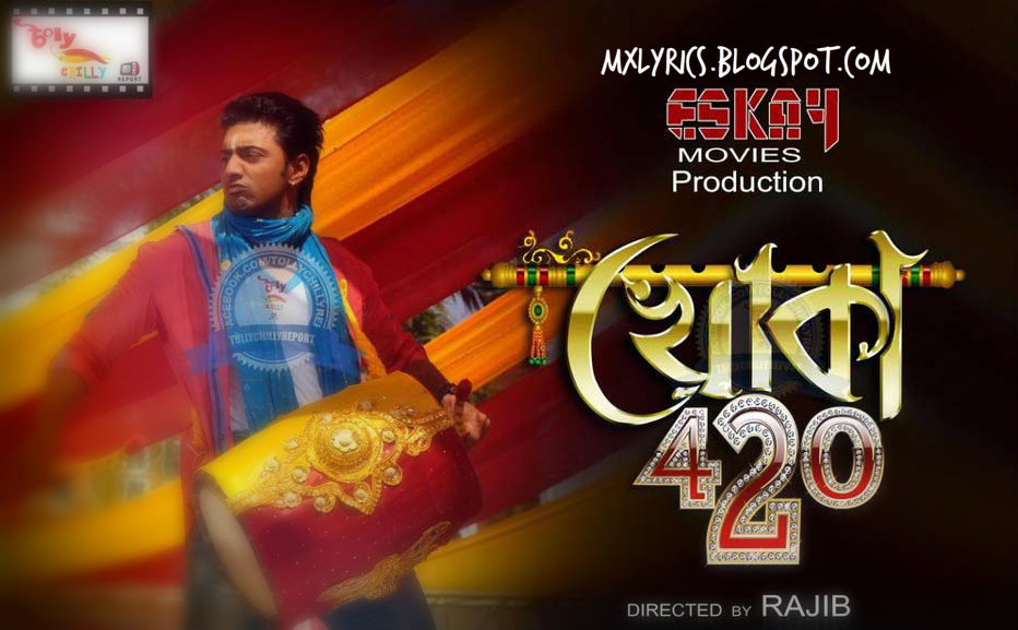 Lyric song title by lyrics : Khoka 420 Title Song Lyrics from MOvie[ Khoka 420] | House Of ...