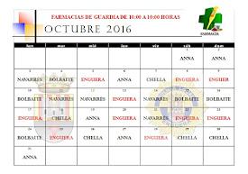 FARMACIAS DE GUARDIA MES DE OCTUBRE 2016