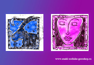 Мужчина Козерог женщина Дева совместимость - http://www.znaki-zodiaka-goroskop.ru/