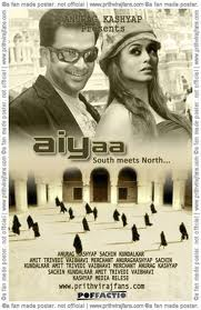 Aiyaa Online Full Movie