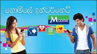 http://www.aluth.com/2015/05/mobitel-free-internet-promotion.html