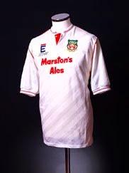 1990-91 Wrexham Away Shirt