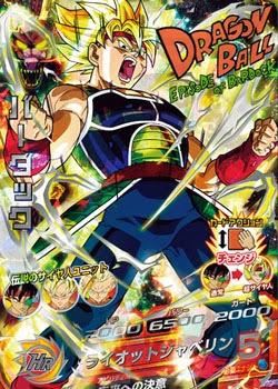 Dragon Ball Peliculas, OVAS, y Especiales