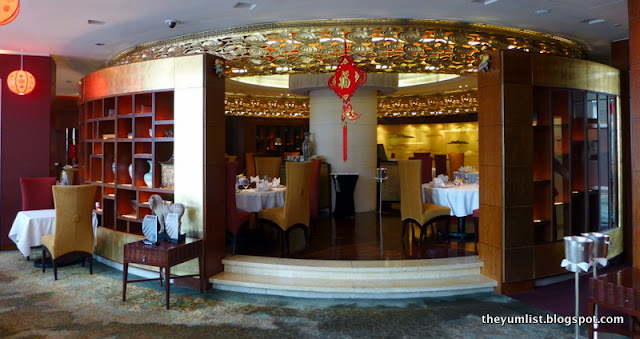 Shang Palace, Chinese Restaurant, Shangri-La Dubai, UAE