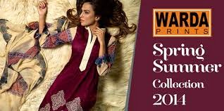 Latest Frocks Fashion Trends Designs 2015 in Pakistan and ...