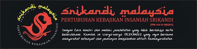 SRIKANDI MALAYSIA (PKIS)