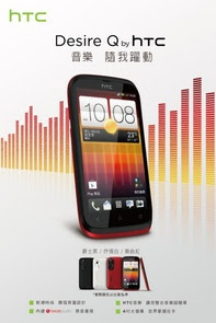 Desire Q harga spesifikasi, price and specs Desire Q, picture of Desire Q