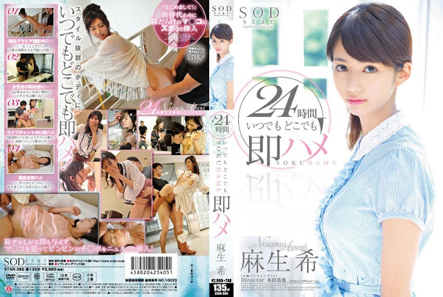 [FHD][STAR 395] Nozomi Aso Saddle Immediately Anytime And Anywhere For 24 Hours%|Rape|Full Uncensored|Censored|Scandal Sex|Incenst|Fetfish|Interacial|Back Men|JavPlus.US