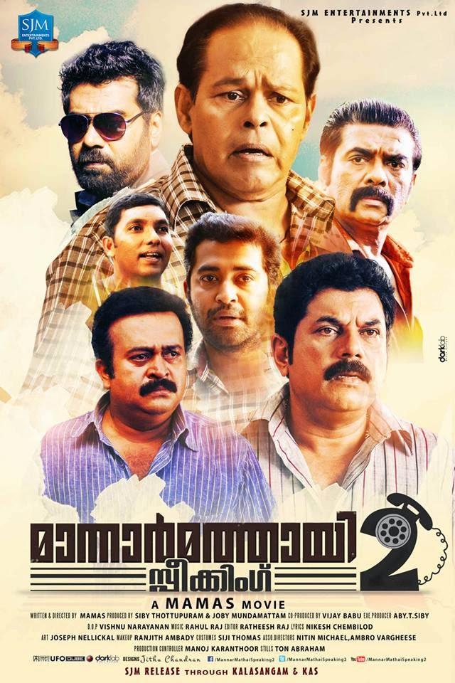 'Mannar Mathai Speaking 2' movie review