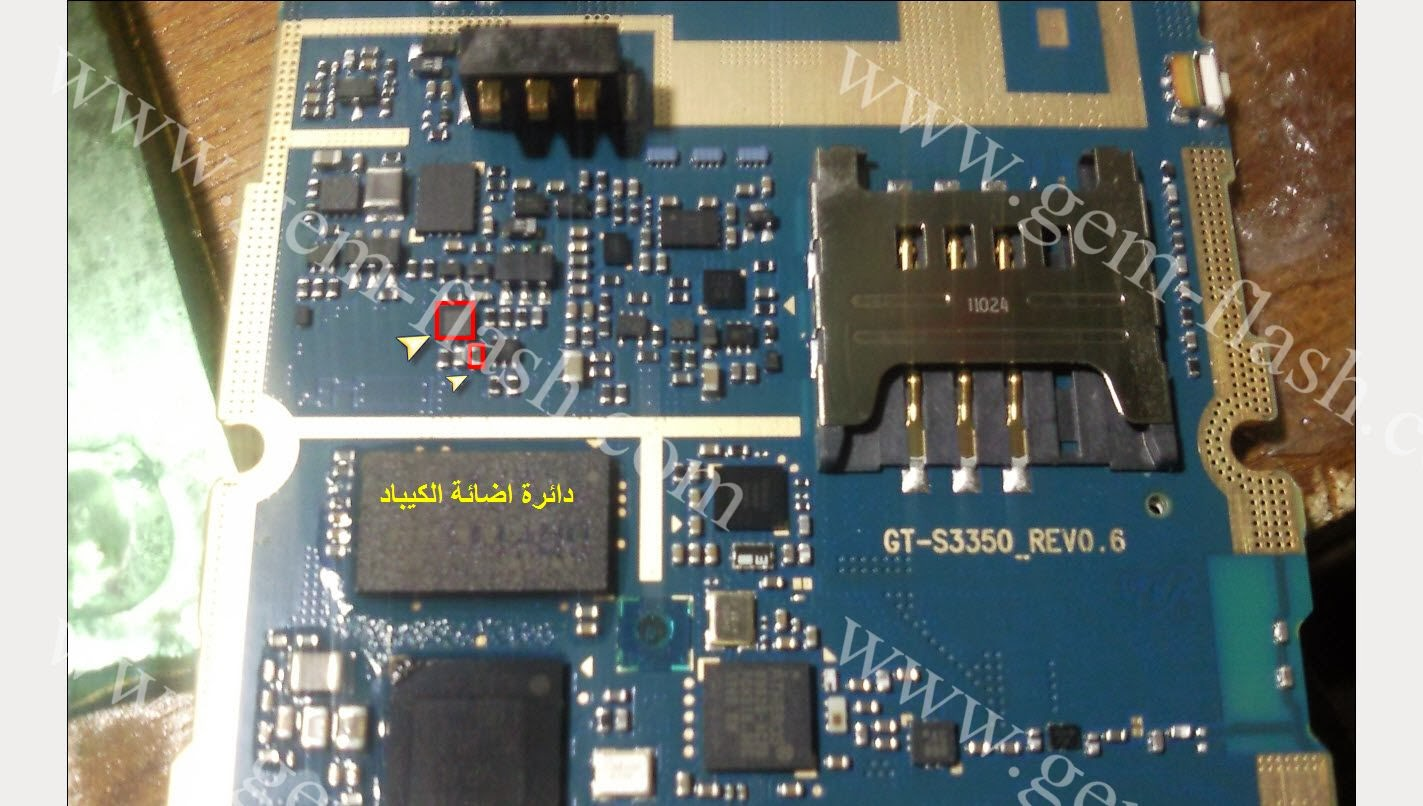 Samsung b3410 z photo: samsung b3410 samsung-original-battery-ab463651bu-for-f400-j800-i700-1jpg