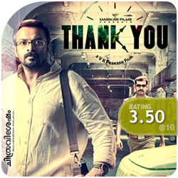 Thank You: Chithravishesham Rating [3.50/10]