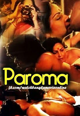 new bangla moviee 2014click hear............................ Parama+bengali+movie+%25287%2529