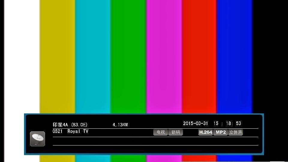 royal tv frequency insat 83e