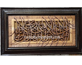Kaligrafi Syahadat ukiran Jepara