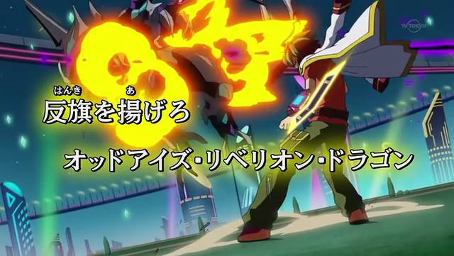 Yu-Gi-Oh! ARC-V - Episódio 51