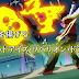 Yu-Gi-Oh! ARC-V - Episódio 51 Legendado