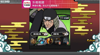 Download Naruto Senki v1.17 First 1