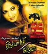 Thirupachi Aruva 2010: Full Tamil Movie