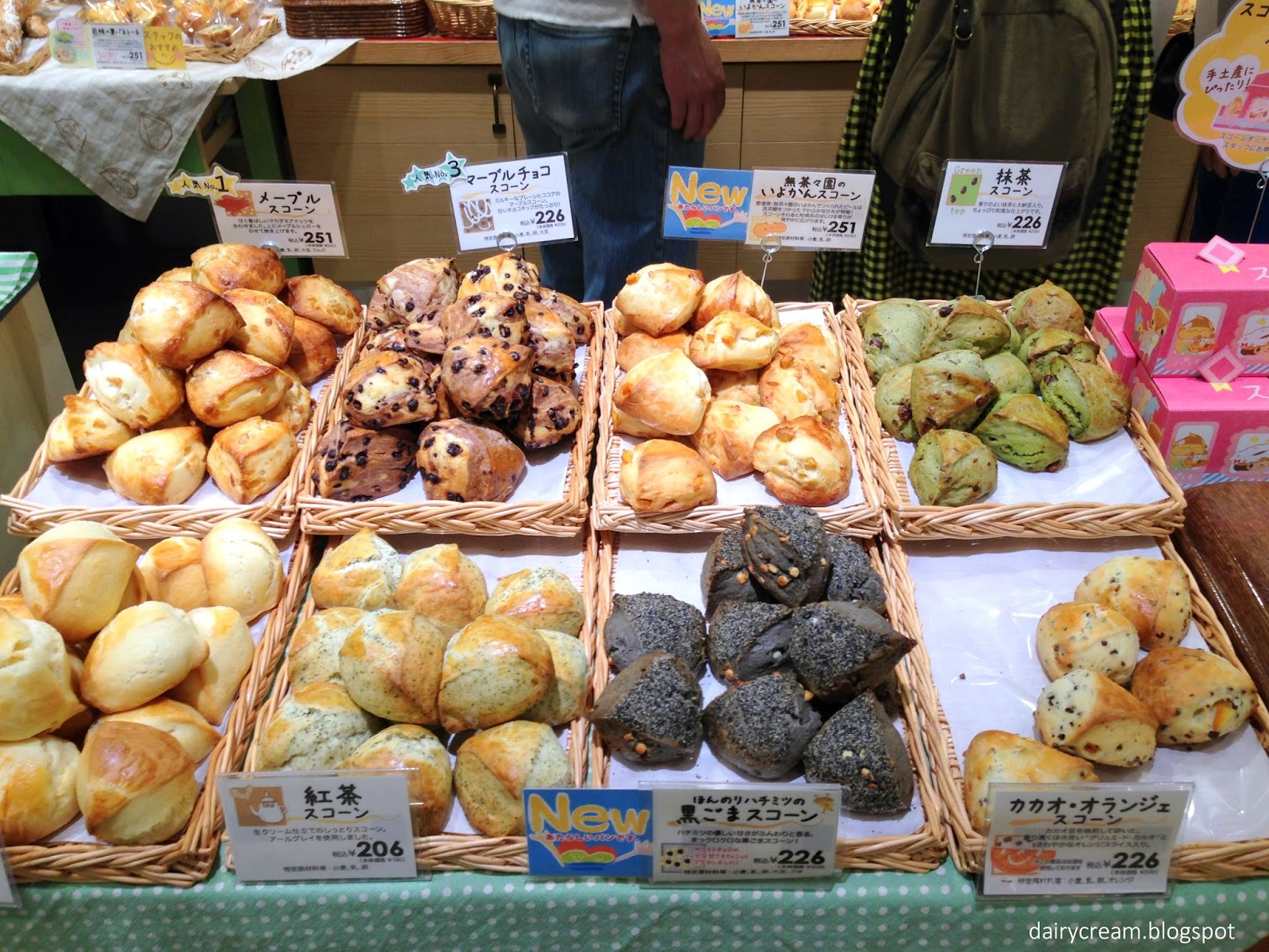 Singapore Japan Food Blog : Dairy and Cream: La Boulangerie Quignon Shibuya キィニョン : Full-Cream