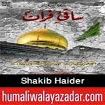http://audionohay.blogspot.com/2014/10/shakib-haider-nohay-2015.html