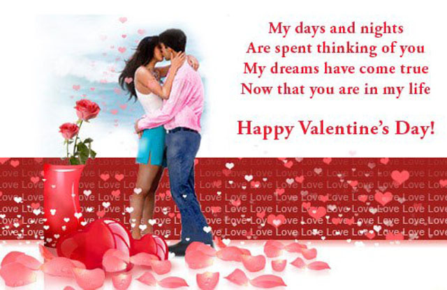happy valentine day 2016 quotes latest and new - Valentine Day Message For Wife